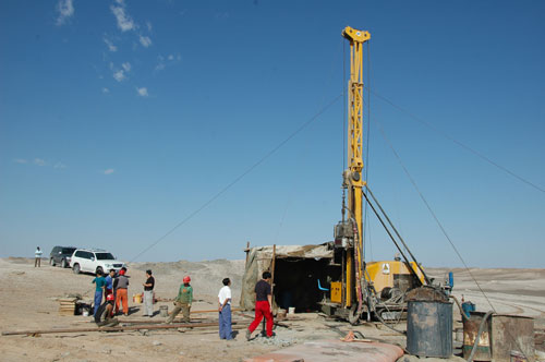 Drilling site for deep explorat
