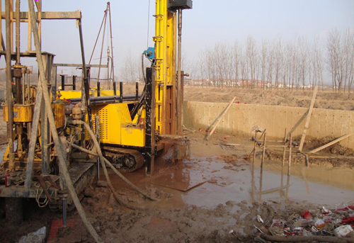 Working site for DTH drilling r